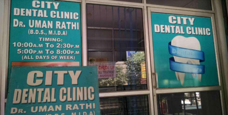 City dental clinic Dwarka